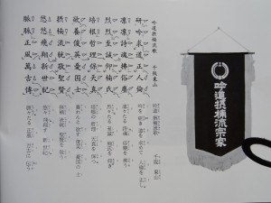DSC08659
