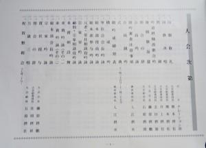 DSC08660