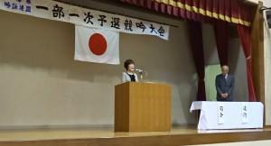 閉会・宮野摂笙20170402