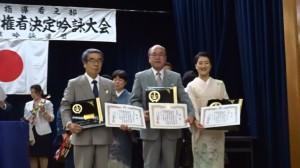 県連本選二部(指導者)は7月1日(日)に神戸4会場で開催 @ 神戸中央労働会館ほか4会場にて