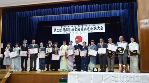 県連二部本選表彰16人20170702 (2)