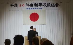 20180114菊森15年表彰 (2)