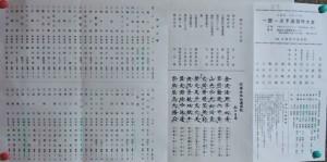 飾磨市民センター20200311164117 (2)
