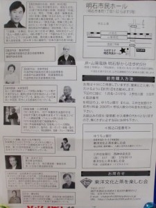 源氏物語のポスター②CIMG6925