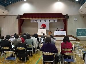 秋季考査--姫路地区連合会 10月25日(日)飾磨市民センター @ 飾磨市民センター