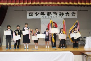 幼少年3 (1)表彰