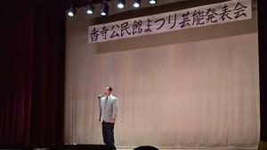 香寺支部・高木摂洋20151115150104 (2)