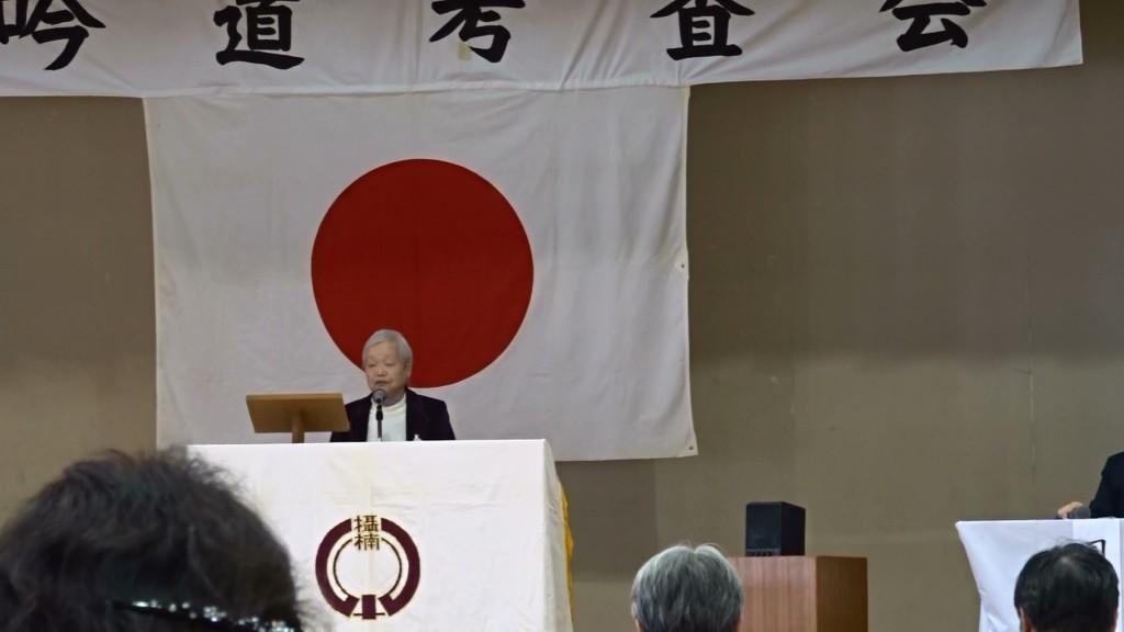 26「獄中作」3級・豊田慶子160313