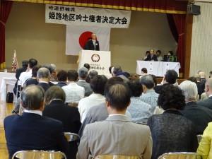 大会の全景DSC09140 (1)