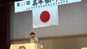 開会式・競吟・審査発表・表彰・閉会・姫路高年部大会 (6)