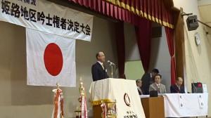 予選吟「姫路城を詠ず」山脇恒哉(東播)上位入賞・姫路吟士権大会20170723