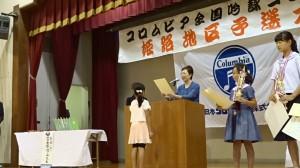 幼少年表彰20170903コロムビア姫路 (1)