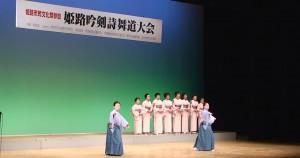雅城女子00091 (1)