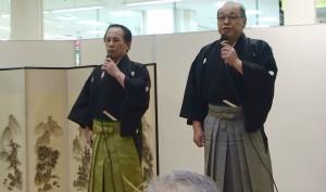 2018新春吟詠ライブ(午後)松尾摂修、中川摂昇 (1)