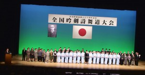 70周年大会・会員吟詠1西播北部ほか2017.10.29 (1)