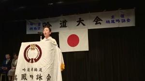 20180224審査員吟 小林摂鶴 (1)