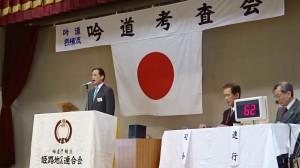 30年度春季考査・五段 坂本伸一20180311 (1)