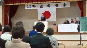 30年度春季考査・藤原摂鵬会長の挨拶と吟20180311 (2)