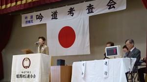 30年度春季考査会・4級大野津治代20180311 (1)
