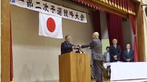 表彰式 (1)摂楠流山本さん