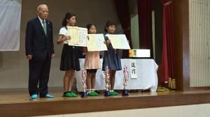 少年の部表彰20180902 (1)