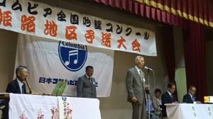 第五部朗詠・福山20180902 (1)