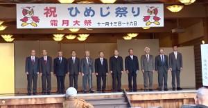 合吟「姫路城を詠ず」摂楠流雅城会男子2018総社霜月祭) (1)