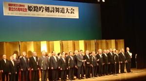 5会員合吟「姫路城を詠ず山」摂楠流姫路男子(翔、瑞、東、修