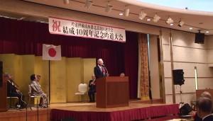 式典①祝辞 藤原摂楠・西播北部40周年大会 (2) (2)