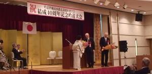 式典①花束贈呈 藤原摂楠 摂流・西播北部40周年大会
