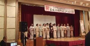 6.構成吟 14.「赤とんぼ」出演者全員・西播北部