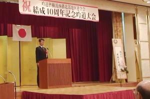 7.来賓吟.44.摂鵬会長・西播北部00107 (2)