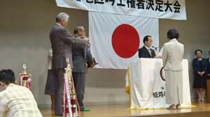 表彰式・1位山本寿美子20190721 (1)