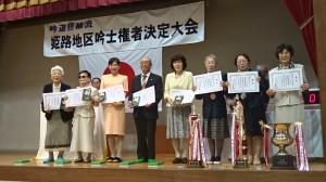表彰式・1位山本寿美子20190721 (2)