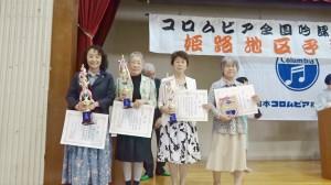 三部表彰式 1-4位20190908 (1)