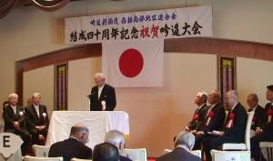04-1式典 (井川会長挨拶- (2)