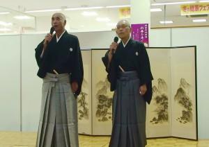 新春吟詠ライブ後編「白井、有田」20200104