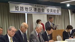 総会・監査報告 山田摂周2020011912 (2)
