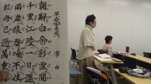 「白帝城」8本・太田理摂(姫路瑞鳳会)192 (1)