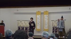 ①漢詩中国語朗読と吟詠(宮野、廣畑) (8)