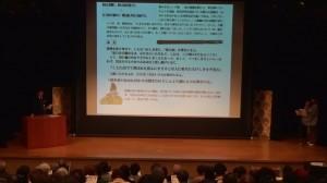 ⑤横笛の朗読と解説(抜粋)(2)