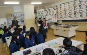 生野小学校 (1)