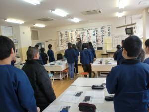 生野小学校 (3)