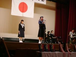 2014_0429H26幼少年吟詠大会0026