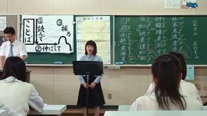 中嶋佳奈愛20150924131838 (1)
