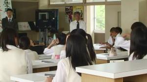 熊本先生00041 (1)