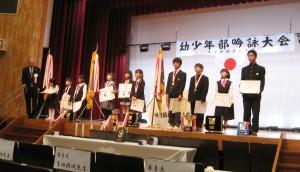 075 (1)表彰式