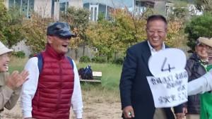ゴルフゲームb優勝多田さん20181028 (1)