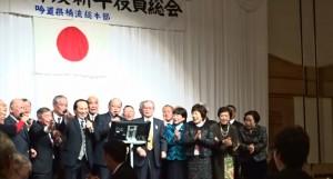 カラオケ(^^♪「まつり」姫路地区連20190113新年総会 (2)