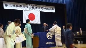 表彰式・・七五三摂天20190707 (1)